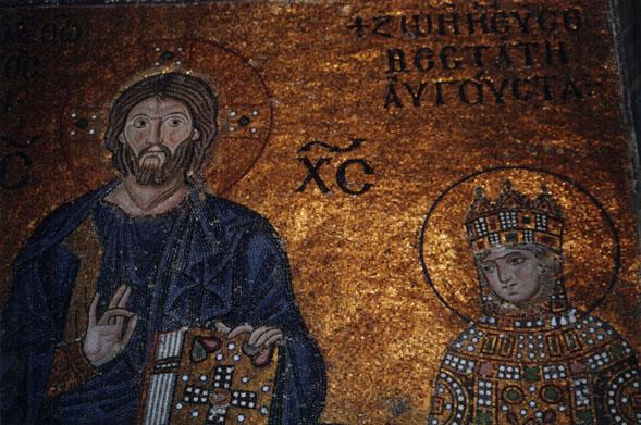 Jesus the Pantocrator mural