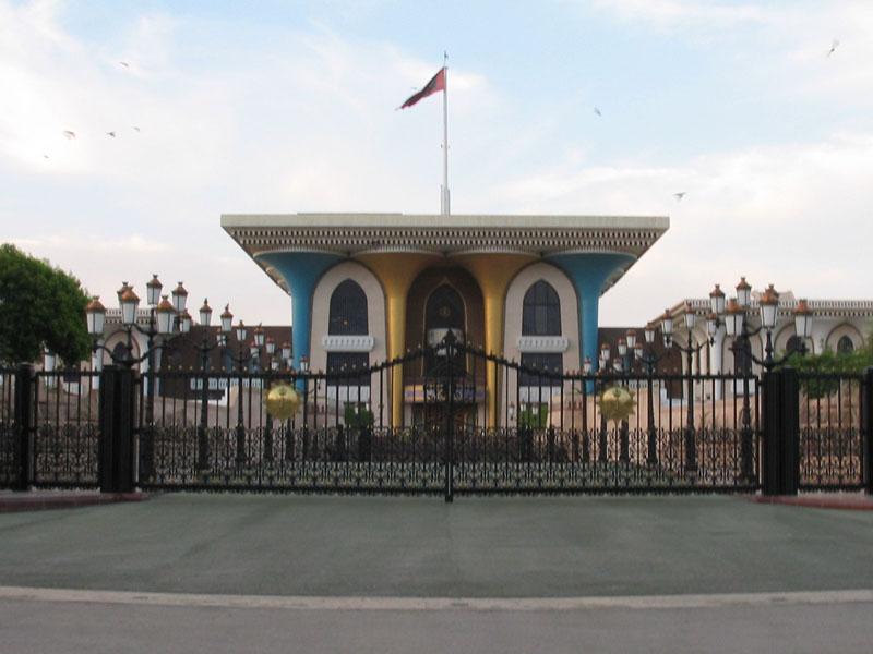 أكبر موسوعة سلطنة عمان